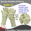 36 см Длина 7g кевлар Трикотажные двухслойной Джамбо перчатки / EN388: 254x