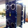 プロセス水および浄化された水冷却装置のためのGasketedの版の熱交換器