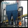 Système de filtrage de sac de poussière de moulin de la colle