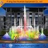 Fontaine neuve de l'éclairage LED 2016 avec la meilleure qualité