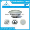 Luz da piscina do diodo emissor de luz da venda PAR56 24W 12V IP68 da fábrica