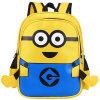 Günstlinge zurück zu Schule-Rucksack