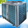 Aria Heat Pump 45kw