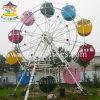 Езда колеса Ferris парка атракционов 20 мест миниая (DJ7765FGD)