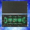 Modulo esterno della visualizzazione di LED di colore completo P8 SMD (esplorazione 4)