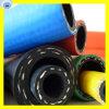 Blauer Farben-Schlauch-Gelb-Farben-Schlauch-rote Farben-Schlauch
