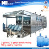 Оборудование воды ведра 3 галлонов/5 галлонов заполняя