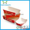 عادة [فست فوود] صندوق ورقة حارّ صندوق لأنّ طعام تخزين
