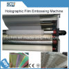 3D冷たい薄板になるフィルム浮彫りになる機械