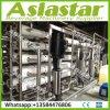 Máquina pura automática del purificador del agua de la venta caliente para el uso comercial