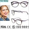 Bâtis pourprés de lunettes de titan de bâti de lunetterie de qualité pour des femmes
