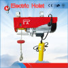 Электрическая лебедка поднимаясь оборудования одиночной фазы малая
