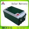Перезаряжаемые загерметизированная свинцовокислотная батарея для аварийной системы (12V65ah)