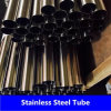 High Quality를 가진 Stainless의 SUS 316 Tube