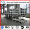 Osmosi d'inversione industriale di purificazione di acqua