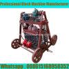 Qt40-3bのお偉方のブロック機械