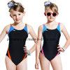 고품질 아이들 전문 교육 수영복 소녀의 수영복