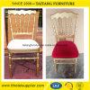 宴会の結婚式の宴会のアルミニウムナポレオンの椅子