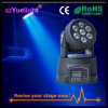 7PCS*10W 4in1 LED Moving Head Light