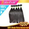 34  extensions droites soyeuses brésiliennes de cheveux humains de Vierge de produits capillaires de la Reine