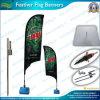 Piuma Flag Banner con Water Base (B-NF04F06057)