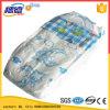 熱い販売の中国の通気性の使い捨て可能なおむつの工場