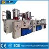 Unidad caliente y de enfriamiento de alta velocidad del mezclador (SERIES de SSRL Z)