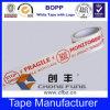 BOPP impreso Adhesive Customized Tape para Packaging