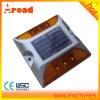공장 최신 판매 LED 번쩍이는 태양 알루미늄 도로 장식 못
