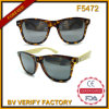 Eyewear отраженное таможней с Bamboo виском (F5472)