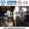 Überschüssige Plastikpelletisierung-Maschine