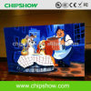 Afficheur LED Screen de Chipshow Hot Sales pH2.5mm Full Color Indoor