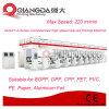 Impresora de alta velocidad automatizada serie del fotograbado de Qdasy-a