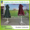 옥외 안뜰 우산이 방풍 상업 광고에 의하여 갑자기 나타난다