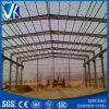 Edificio de la estructura de acero (JHX SS0012)