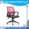 2015년 직물 회전대 인간 환경 공학 사무실 의자 (BR-B615)