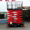 6m Gleichstrom-Hebezeug/selbstangetriebene elektrische Scissor Aufzug