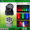 Stufe Lighting Industry 7PCS 10W LED Moving Head Wash Light