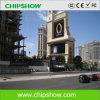Pubblicità ambientale verde della visualizzazione di LED di Chipshow P16