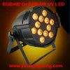 싼 가격 12X15W 알루미늄 합금 LED 동위