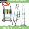 1 Telescopic Ladder 6.2m에 대하여 2