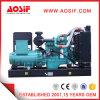 220kw 275kVA 1500rpm 50Hz Cummins Generator-Set