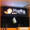 Знак СИД изготовленный на заказ магазина кофеего декоративный рекламируя помечает буквами алфавит