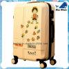 Рамка самого лучшего качества алюминиевая один багаж части перемещая