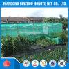 Grünes PET Landwirtschafts-Gewächshaussun-Farbton-Netz