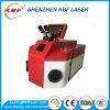 60W YAG 휴대용 높은 정밀도 보석 Laser 점용접 기계