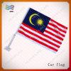 Bandierina nazionale dell'automobile della Malesia del poliestere durevole (HYCF-AF036)