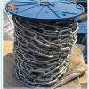 Cadena de acoplamiento soldada con autógena acero DIN763 764 766 de la alta calidad