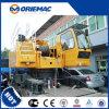 高品質の安い55トンの小型クローラークレーン(QUY55)
