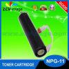 Копировальная машина Toner Cartridge Npg-11 на Npg-6012/6412/7130